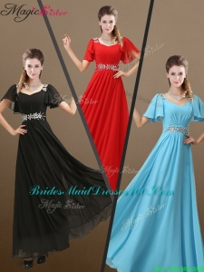 Perfect Empire Beading 2016 Bridesmaid Dresses Fall