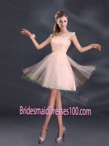 A Line Tulle 2015 Sturning Bridesmaid Dresses with Straps