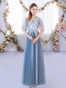 Blue Tulle Lace Up Bridesmaid Dresses Half Sleeves Floor Length Lace