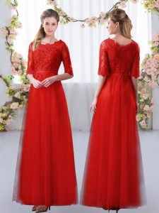 Classical Empire Bridesmaid Gown Red Scalloped Tulle Half Sleeves Floor Length Zipper